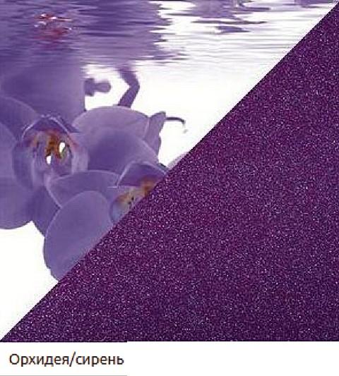 Металлик сиреньт-орхид.